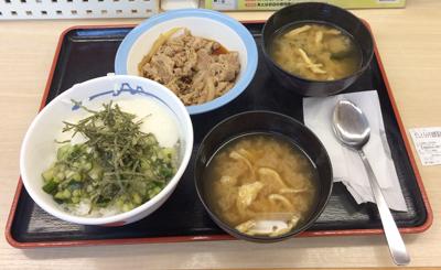 170714_matsuya_2