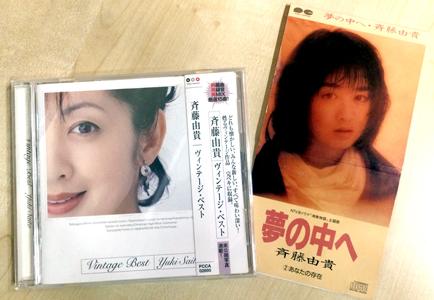 170808_yuki_s