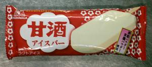 170812_ice_amazake